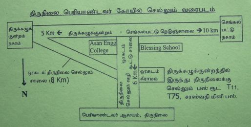 Route Map to Periyandavar temple